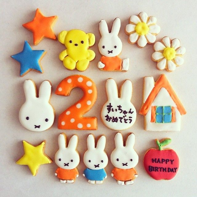 Miffy cookies!