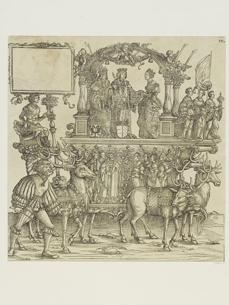 Albrecht Dürer workshop: Marriage of King Philipp, (A.:105), woodcut, Triumphal procession of Emperor Maximilian I., ca. 1516 – 1519, currently attributed to Hans Springinklee (?),V&A Search the Collections