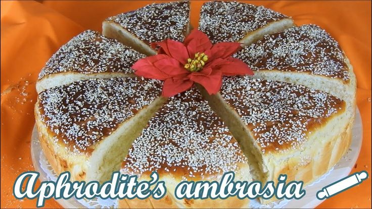 New Year's Day Traditional Tsoureki Bread   Παραδοσιακή Βασιλόπιτα Τσουρέκι