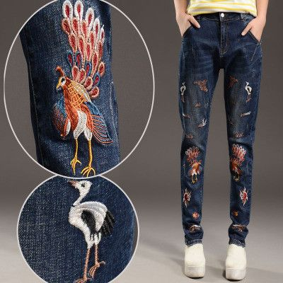 Upscale Casual Fall And Winter Clothes Embroidered Jeans Female Harem Pants Feet Was Thin Loose Pants Large Size Trousers