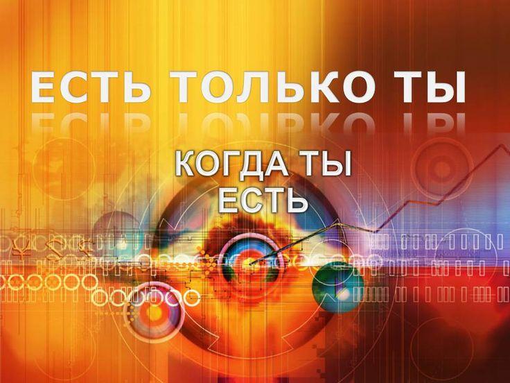 №1 ключевые даты 1:1 И на волне и в безопасности http://macro-consciousness.com/our-blog/60-perekalibrovka-klyuchevye-daty/457-i-na-volne-i-v-bezopasnosti-1-1-klyuchevye-daty.html