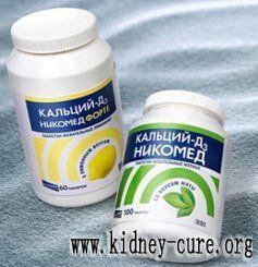 Можно ли принять таблетки кальция пациентам с ХБП (хроническая болезнь почек)?