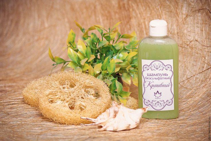 Купить Безсульфатный шампунь для волос и гель для тела - салатовый, шампунь для роста волос, шампунь для волос