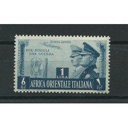 1941 AOI A.O.I. POSTA AEREA FRATELLANZA ARMI VALORE AL CENTRO 1 V MNH MF24223