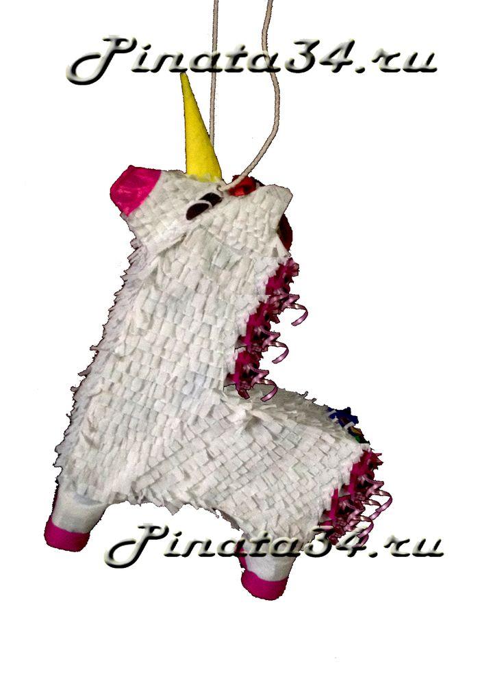 Пиньята «Единорог» от 500 рублей!