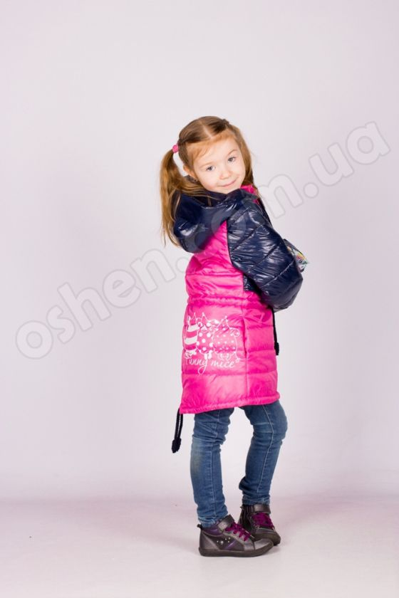 "Демисезонная куртка ""Мари"""
