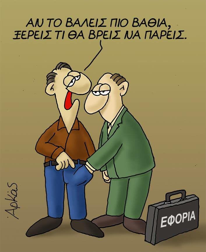 http://www.sellabiz.gr/