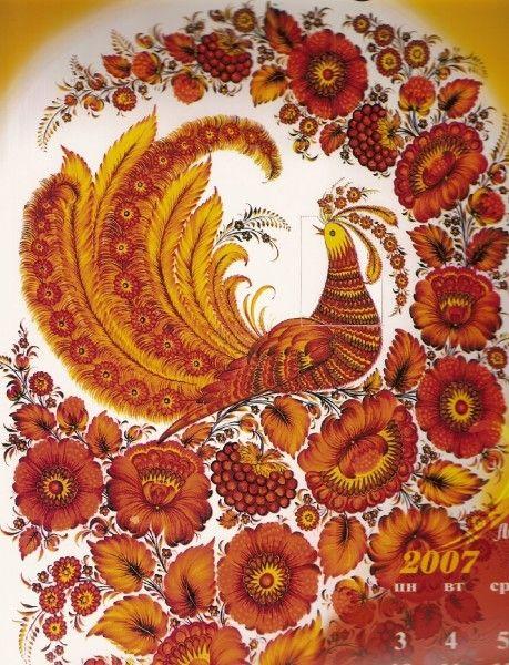 петриковская роспись - Поиск в Google
