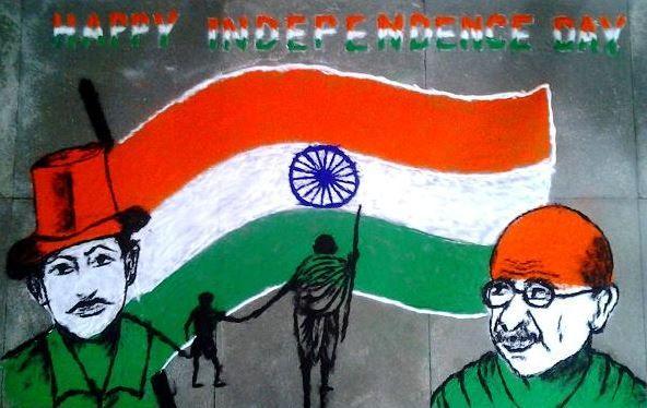 Patriotic Rangoli Designs