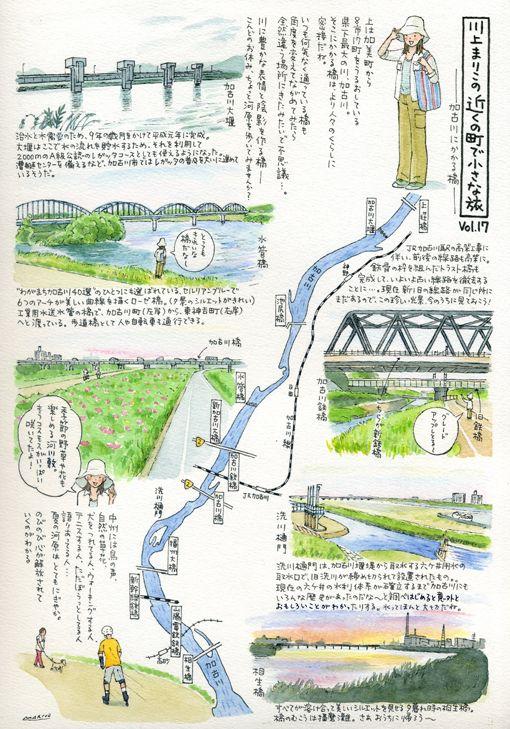加古川河川のコピー