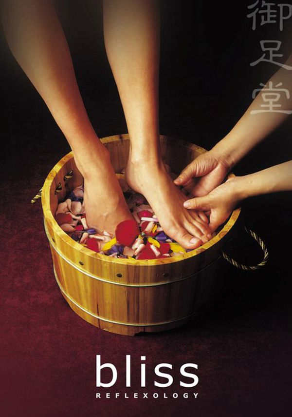 At Bliss Reflexology we offer the ancient Chinese art of reflexology and deeply relaxing traditional massage. So step out of the bustle of the outside world and into Bliss.