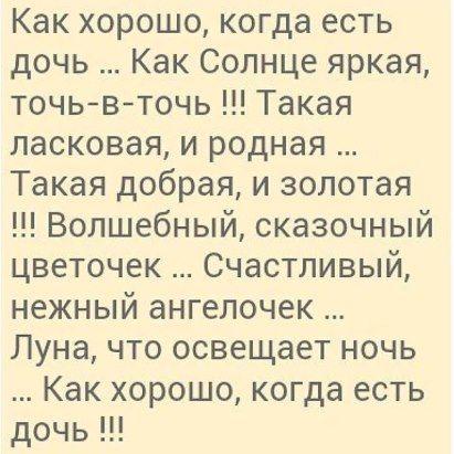 Даже если она очень далеко от тебя... Всеравно ХОРОШО!!! (67) Одноклассники