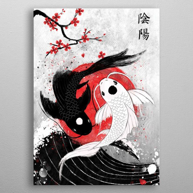 Koi Fish Yin Yang Rubyar Poster Print By Ruby Art