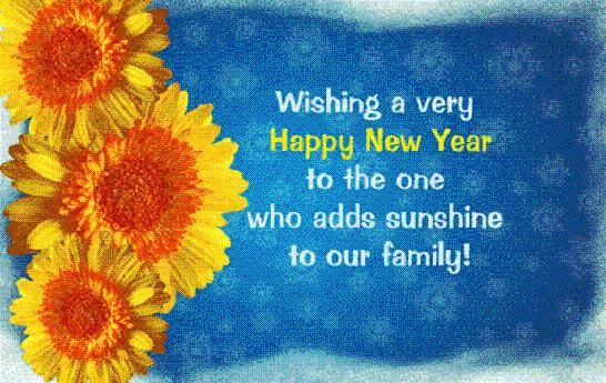Top 1000+ Happy New Year 2017 Wishes, Messages & SMS For Family