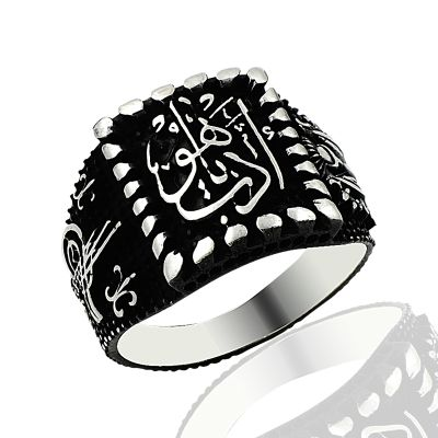 Beelogold - 925K Sterling Silver Adap Ya Hu Men Ring