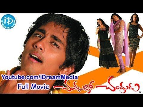 Chukkallo Chandrudu is a 2006 Telugu film released on 14 January 2006 and was directed by debutant Siva Kumar, one of Mani Ratnam's associates. The film has Siddharth Narayan, Sadha, Saloni Aswani, Charmme Kaur, and Akkineni Nageswara Rao playing important roles. The film story lines nearly equals to Jagapati Babu's film Allari Premikudu.