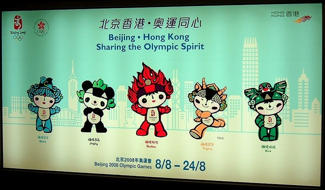 Beijing's Olympic mascots for 2008 /CC=