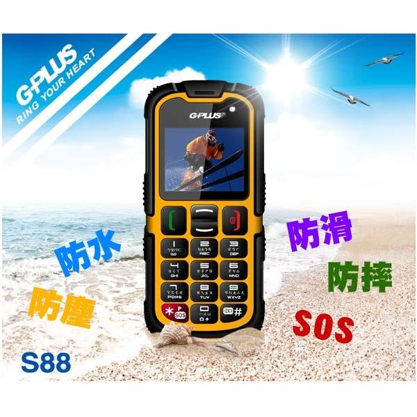 udn買東西 - GPLUS S88 PRO GSM雙卡三防超強老人機(簡配/公司貨) ※加贈4G記憶卡+七合一清潔組※
