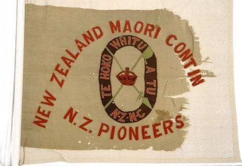 This First World War New Zealand Maori Pioneer Battalion flag is attributed to Captain Pirimi Tahiwi. The motto 'Te Hokowhitu a Tu' means 'The 70 twice-told warriors of the War God'.