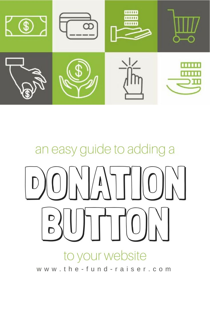 how to make a donation button on a website