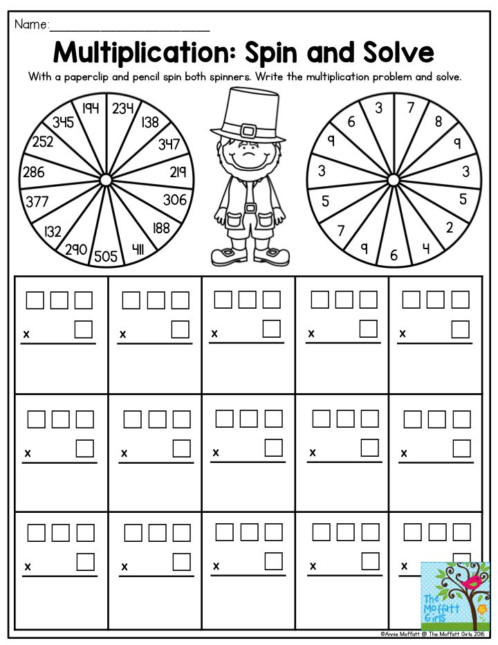 multiplication spin and solve this activity makes practicing 3 digit multiplication so much. Black Bedroom Furniture Sets. Home Design Ideas