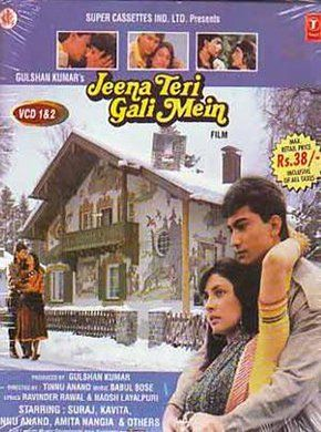 Jeena Teri Gali Mein Hindi Movie Online - Kavita Kapoor, Kunika, Amita Nangia, Shammi, Archana Puran Singh, Suraj and Vijay Kashyap. Directed by Tinnu Anand. Music by Babul Bose. 1991 [U] ENGLISH SUBTITLE