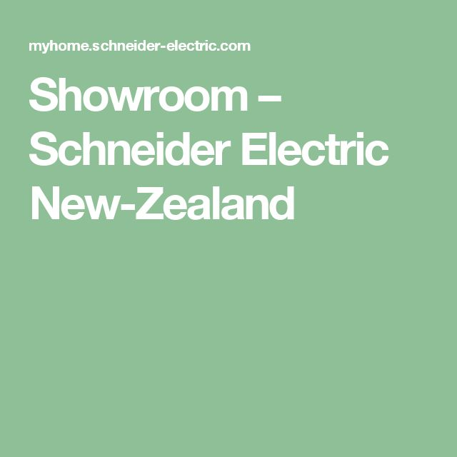 Showroom –  Schneider Electric New-Zealand