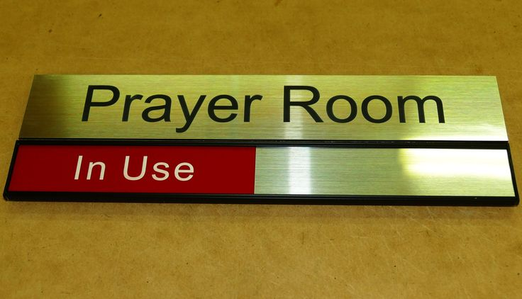 Prayer Room showing room occupied status, To order enter room name and wordings you require
