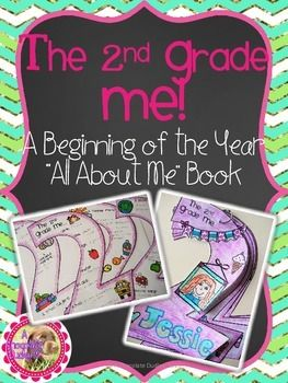 """The 2nd Grade Me! {A Beginning of the Year """"All About Me"""" Book}"""