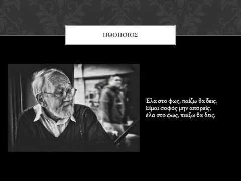 Δημιουργία - Επικοινωνία: Έφυγε χθές απο ζωή γνωστός έλληνας ηθοποιός..