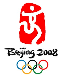 Beijing 2008 Olympic Logo - www.olympic.org  #olympics #london2012