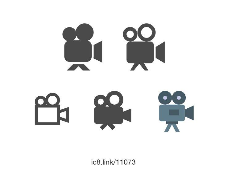 Movie Projector icon comp