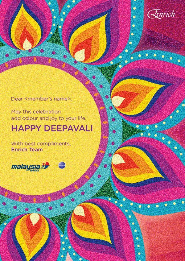 Deepavali greeting card on Behance