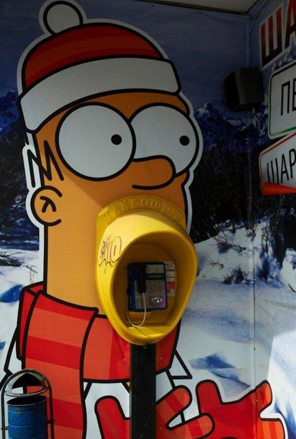 Homer - phone                                                       …
