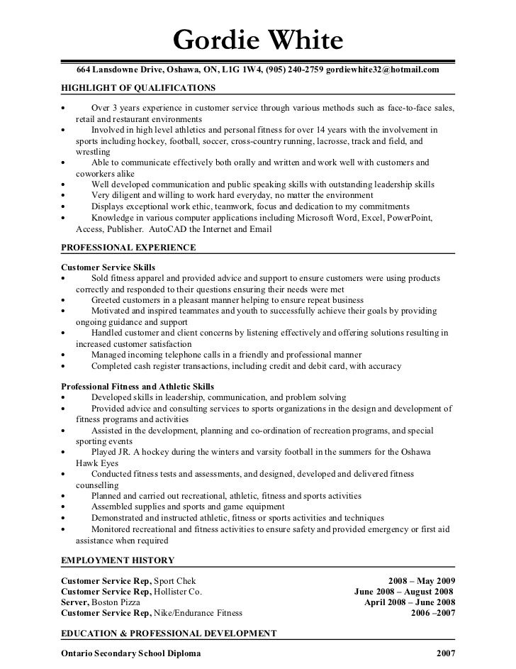 personal training resume smlf trainer with athletic