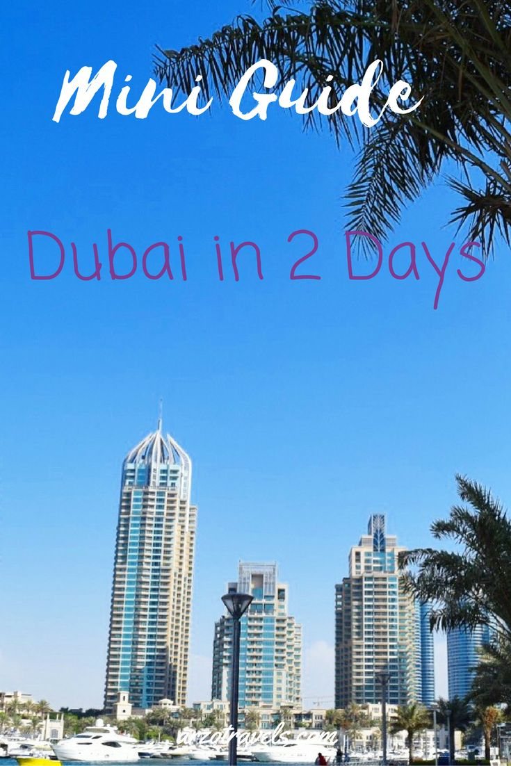 How to make the most of 48 hours in Dubai. Emirates, Travel.