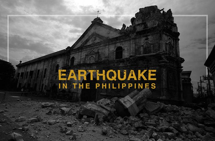 Top 6 Strongest Earthquakes That Hit The Philippines - https://www.propertyasia.ph/newsroom/2017/03/09/top-6-strongest-earthquakes-hit-philippines/ #BigOne #Philippines