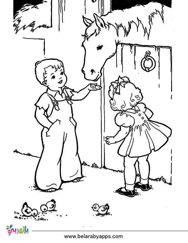 رسومات عن الرفق بالحيوان للتلوين جاهزة للطباعة للاطفال بالعربي نتعلم Coloring Books Vintage Coloring Books Coloring Pages