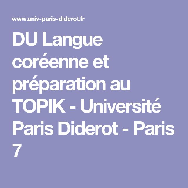 DU Langue coréenne et préparation au TOPIK - Université Paris Diderot - Paris 7