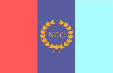 NCC Flag | National Cadet Corps
