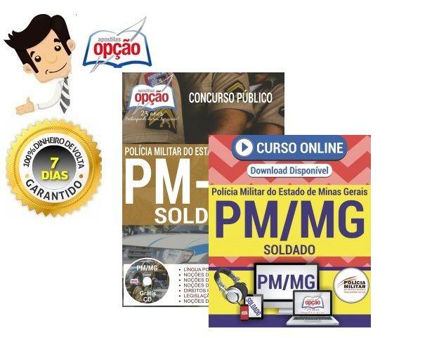 Adquira já sua Apostila ou Curso Online do Concurso da Polícia Militar de Minas Gerais - PM/MG 2017, para o cargo Soldado (CFSd - QPPM). Ao todo são 1.350 vagas com remuneração inicial de R$ 3.278,74.