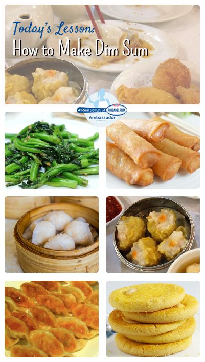 Dim Sum Recipes by #PhillyAmbassador Oliver Li: Chinese Broccoli, Spring Rolls, Shrimp Dumplings, Siu Mai, Pot Stickers and Almond Cookies #Chinese
