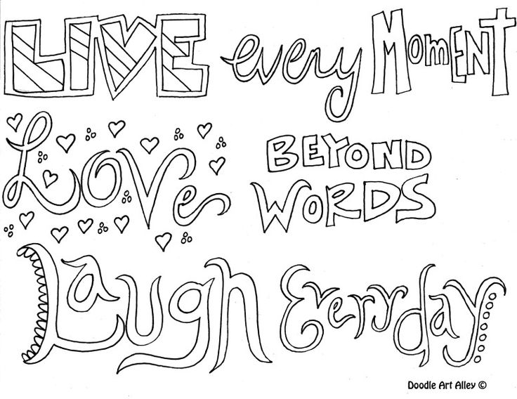 Teen Quote Coloring Pages Printable Sheets For Kids Get The Latest Free Images Favorite To Print