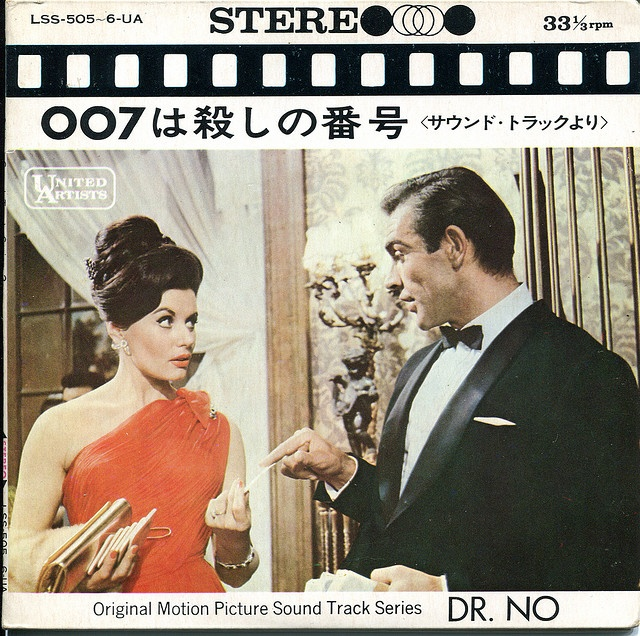 #007 #OST #vinyl #Japanese #LP