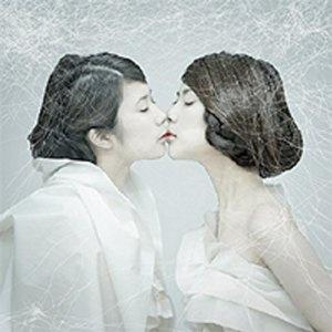 夢中夢 - イリヤ-ilya-