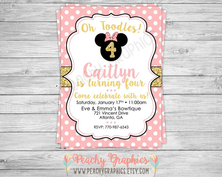 Printable Pink and Gold Minnie Mouse Birthday Party ...