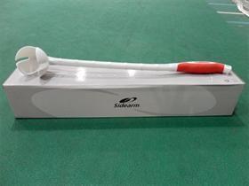 Tornado Cricket Store - Sidearm Pro Ball Thrower, $64.99 (http://www.tornadocricket.com/sidearm-pro-ball-thrower/)