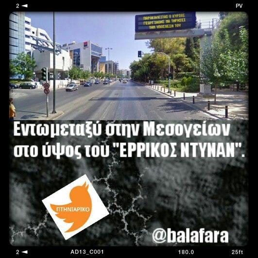 https://twitter.com/ptiniariko/status/559760883543728128