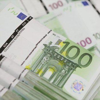 Αυστριακό ΥΠΟΙΚ: Η ελληνική κυβέρνηση είχε εμβάσει μέχρι τις 31.12.2014 το ποσό των 101,73 εκατομμυρίων ευρώ στην Αυστρία, για την έως τώρα αυστριακή συμμετοχή στα δάνεια προς την Ελλάδα, με 1,56 δισεκατομμύρια ευρώ