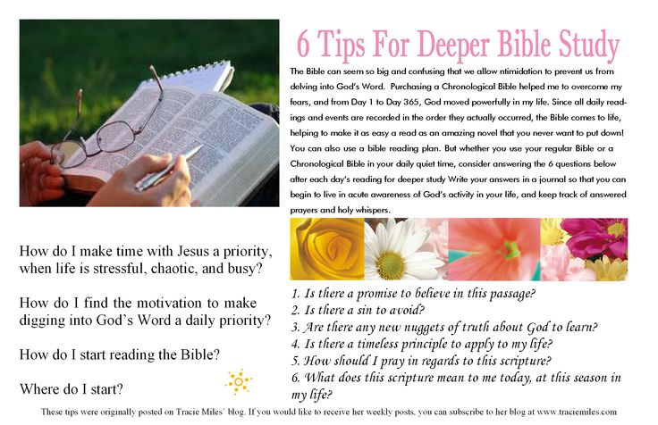 dig deeper dating questions If you're ready to dig deeper through this online teen bible study,  (discussion questions that can  dating/fashion sex & dating.
